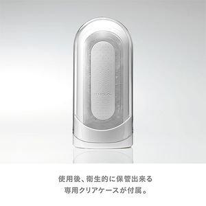 TENGA FLIP 0 (テンガフリップ ゼロ)
