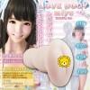 日本A-one LOVE BODY第六彈 MIYU(美優) 充氣娃娃專用自慰器(最新雙重材質)