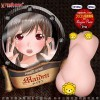 日本Magic eyes maiden箱詰之娘2代 動漫蘿莉 黑鐵舞 落紅 處女名器