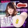 日本 EXE*LAYERS 西川自慰器