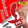 日本TOKYO DESIGN Analyzer Rosso男性挑逗前列腺 電動G點按摩棒