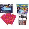 日本中西 Men's Viaskin究極680凸點安全套