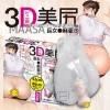日本A-ONE.3D立體透明充氣美尻- 長女 麻沙