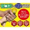 日本a-one Kosuring 擦杆式自慰套環