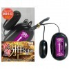 Powerful Earthquake Miyabi Rotor Vibrator(black)