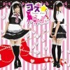 Working Maid Cosplay Costume