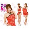 See-Through Neckholder Dress Costume