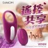 美國SVAKOM Winni溫妮 男女共震 智能無線遙控 鎖精震動環 紫
