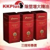 (3 Pcs Special Price)KKPLUS Essential oil For men