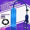 maximizer worx limited edition 真空吸引陰莖助勃器(藍)