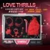 LOVE THRILLS.情趣豪華禮盒超值六件組(手銬+拉珠棒+震動環+G點棒+花瓣+骰子)