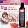Intimate Earth Awake Massage Oil 120ML