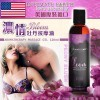 Intimate Earth Bloom Massage Oil 120ML