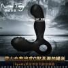 德國Nomi Tang Spotty斯波帝 360度旋轉 G點前列腺旋轉按摩棒