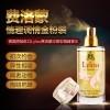 德國Lylou頂級奢華GOLD金莎費洛蒙香水