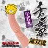 A-one Unrivalled Style Grip type - Ushiwakamaru
