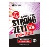 STRONG ZETT POWER UP FOR MEN -10g-