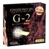 日本Kiss-me-Love Finger skin DX 手指套 G-2