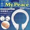 日本SSI My Peace Soft 包茎矯正環-M size (夜用)