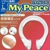 日本SSI My Peace Soft 包茎矯正環-L size (夜用)