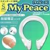 日本SSI My Peace Standard 包茎矯正環-S size (日用)