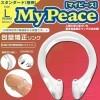 日本SSI My Peace Standard 包茎矯正環-L size (日用)