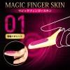日本Magic Finger Skin 01 特製突點手指套 6個裝