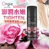 Orgie - TIGHTEN - 15ml
