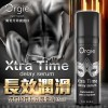 Orgie- Xtra Time delay serum Lubricant