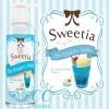 CC Sweet Lubricant Ice Cream Soda Flavor-180ml