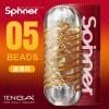 日本TENGA SPINNER 迴旋梯迴轉旋吸飛機杯-BEADS 05
