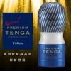 日本TENGA飛機杯 紀念杯全新改版 氣墊杯豪華版