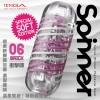 日本TENGA SPINNER 06 BRICK衝擊磚限定 飛機杯 柔軟版