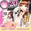日本ToysHeart R20 三代 強勁吸允感 自慰器