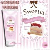 CC Sweet Lubricant Strawberry Cake Flavor-100ml