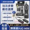 日本SSI 雙震蛋Duo Mini二重納米遙控震蛋