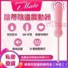 Woman Love Mate Vibrator