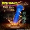 日本A-ONE.Mega Slide (射擊) 拉伸型飛機杯自慰套