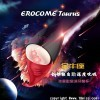 EROCOME Taurus 金牛座 全智能自動深度吮吸 強震動變速飛機杯