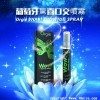 葡萄牙Orgie WOW! BLOWJOB SPRAY驚喜口交噴霧(10ml)