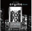 日本TENGA Crysta 重複性使用水晶自慰套-Block 冰磚