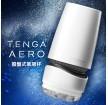日本TENGA AERO 撥盤式氣吸杯 飛機杯-銀灰環