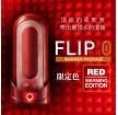 日本TENGA FLIP 0 (ZERO)可加溫重複頂級飛機杯(紅色)
