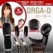 日本EXE-ORGA-D 樹花凛也強力推薦 (跳蛋+乳頭夾+G點調情套) 雙控 3段激情震動器