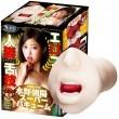 日本NPG-淫亂人妻的吸啜舌技 水野朝陽 口交款名器