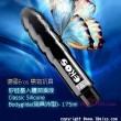 德國Eros 戀物玩具矽硅基人體潤滑液Classic Silicone Bodyglide(陽具外型)- 175ml