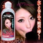 日本KMP 重現櫻井步的真實之口潤滑油200ML