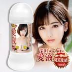 日本NPG 深田詠美的愛液潤滑液 200ml