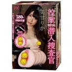 日本NPG 被綁架的潛入搜查官 美甘梨香 女優名器