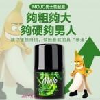 美國Intimate earth Mojo penis stimulating gel 男士勃起液